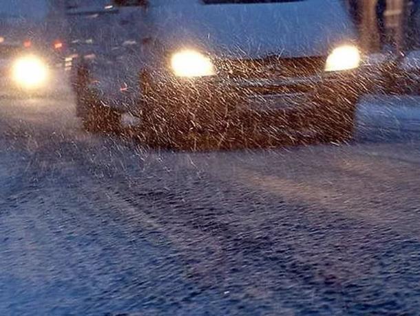 Резкое ухудшение погоды ожидается в Ростовской области 23, 24 и 25 января