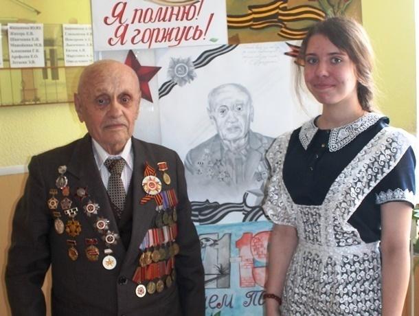 Письмо в редакцию: Ветерана Асанова изобразила ученица лицея №1 в Морозовске