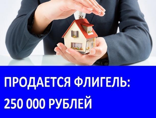 Продается флигель на улице Жукова
