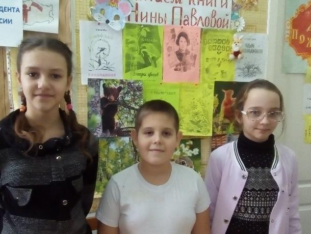 Живая бусинка», «Находка», «Зимняя пирушка»: сказки известной донской писательницы узнали дети и в Широко-Атамановском