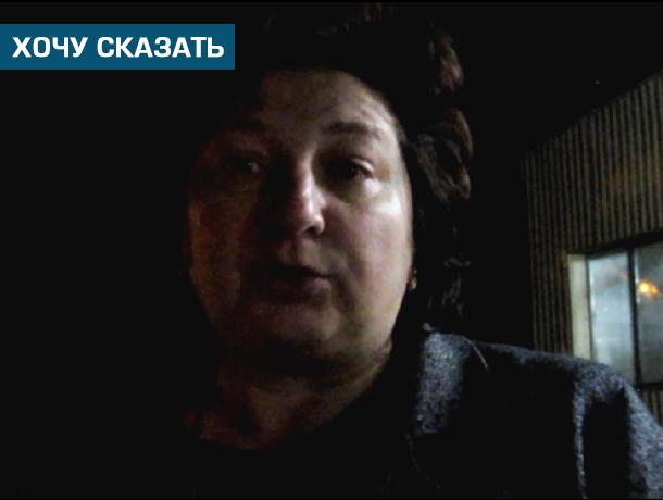 «Ни один въезд в город не освещается», - жительница Морозовска Анна Браташева