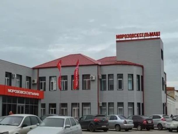 Календарь Морозовска: В ноябре 1949 года восстанавливали клуб ремзавода