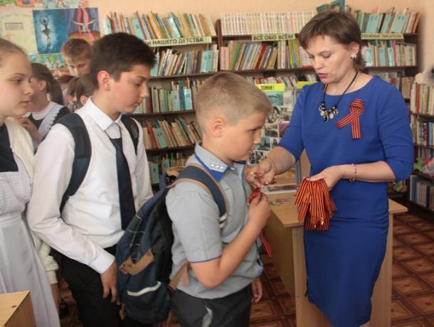 Ученики лицея №1 совместно с Детским отделом библиотеки приняли участие в Международной акции «Читаем детям о войне»