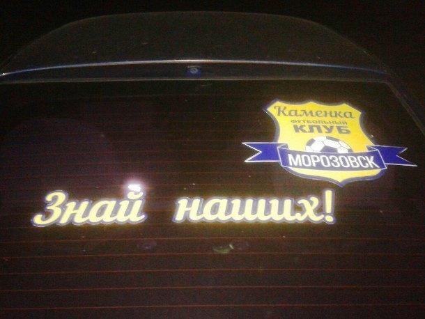Автомобили с логотипом ФК «Каменка» появились в Морозовске
