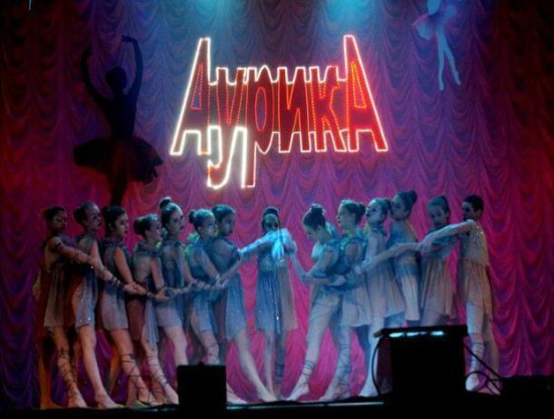 Впервые танцевальный коллектив в Морозовске получил звание «образцовый»