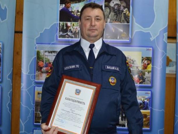 Морозовчанин получил благодарность губернатора за эффективную работу в системе защиты населения и территорий от ЧС