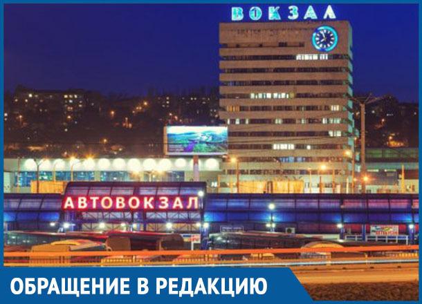 Почему автобусы из Морозовска перестали ходить на Ростов