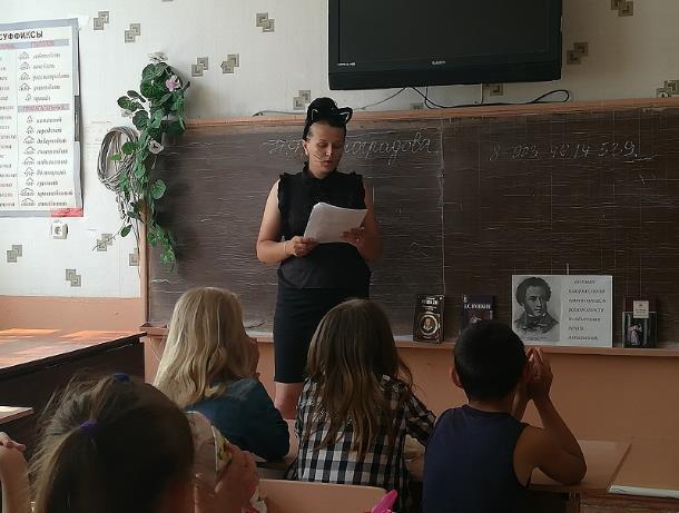 Прогулку по сказкам Пушкина совершили ребята из начальной школы Вознесенского сельского поселения