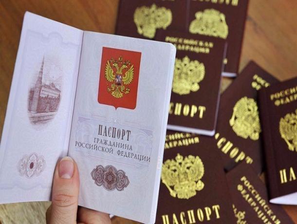 Календарь Морозовска: 13 марта 1997 года был введен в действие паспорт гражданина Российской Федерации