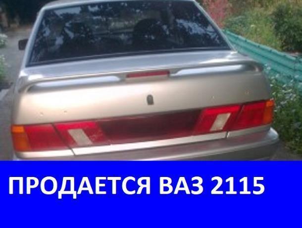Морозовчанин продает автомобиль ВАЗ 2115