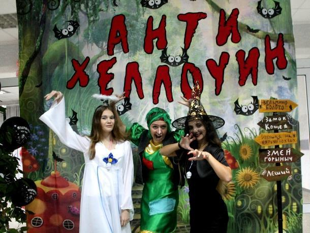 «Бабайка-пати»: у других «Хэллоуин», а в доме культуры Морозовска - антихэллоуин