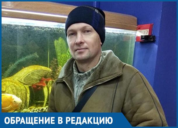 Морозовчанин, забывший 10 тысяч в банкомате нашелся, но возвращать деньги ему не торопятся