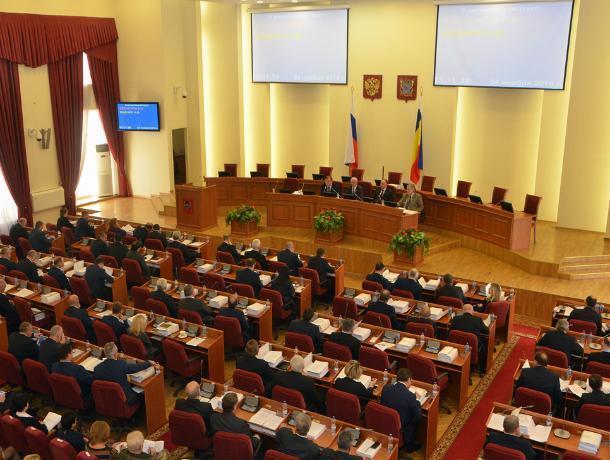 17 миллионов рублей направят на исполнение распоряжений депутатов Законодательного собрания Ростовской области