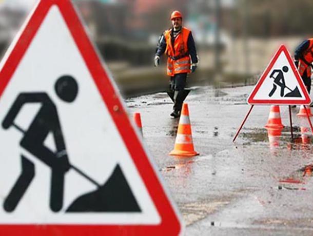 Движение автотранспорта на участке дороги Константиновск - Тацинская временно закроют