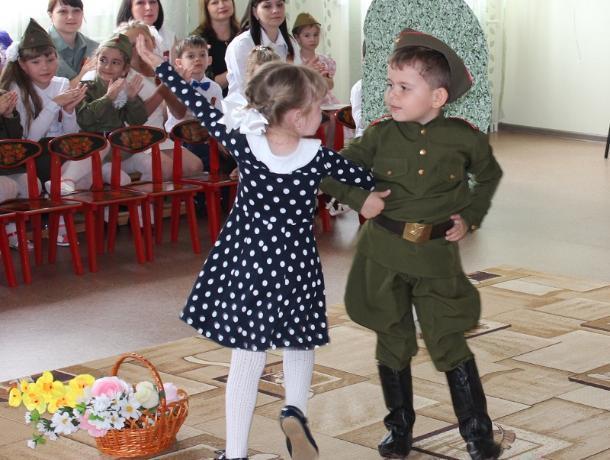 Красивым концертом и веселым спортивным праздником отметили 73-ю годовщину Великой Победы в детском саду «Сказка»