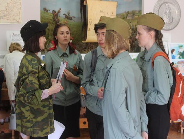 Квест «На Берлин» проходил в Морозовске через музей
