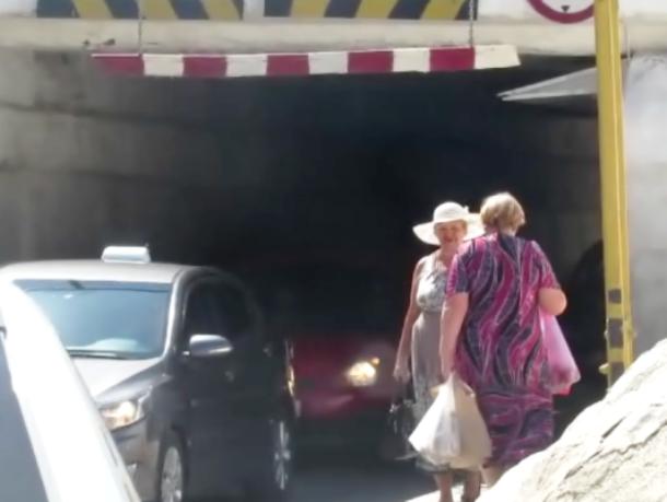 Туннель в Морозовске закроют на ремонт
