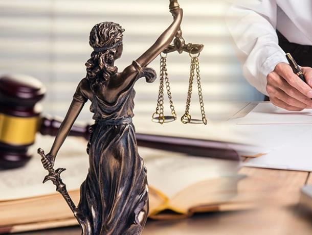 Морозовчанам представится возможность получить бесплатную юридическую консультацию