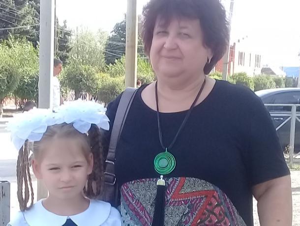 Родные поздравили Светлану Рыбникову с Днем рождения