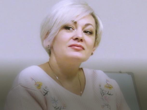 Редактор «Блокнота Морозовска» побывала на встрече с психологом Натальей Стрельниковой