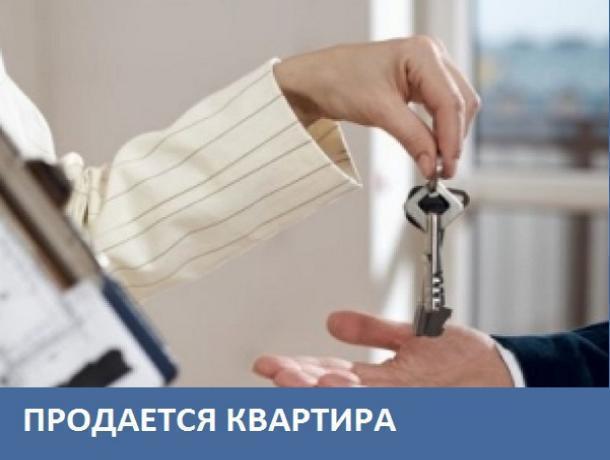 Продается 2-х комнатная квартира в районе «Одиссеи»