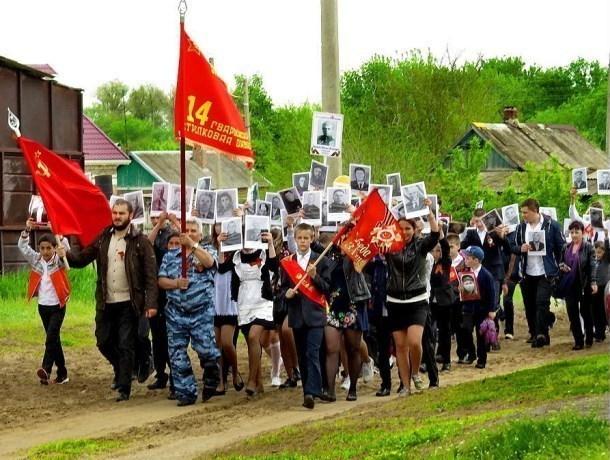 Появились фотографии Бессмертного полка в хуторе Грузинов
