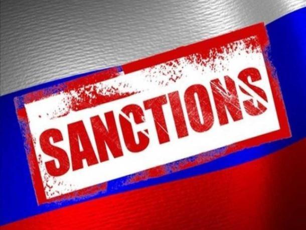 Одна организация Морозовска оказалась в новом санкционном списке Украины