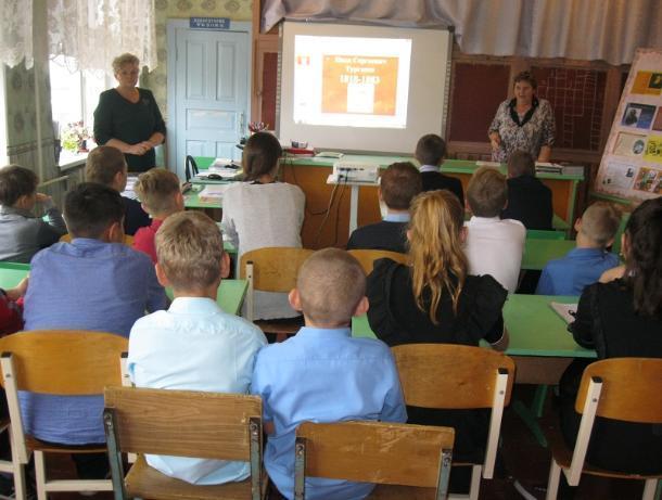 200 -летие со дня рождения Ивана Тургенева отметили в Вишневской средней школе