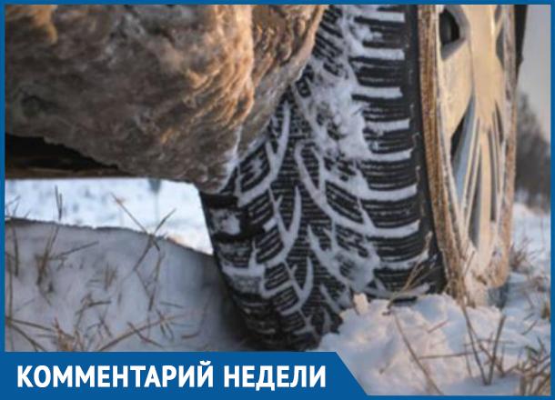 Какой вид топлива для Морозовска лучше - газ или бензин
