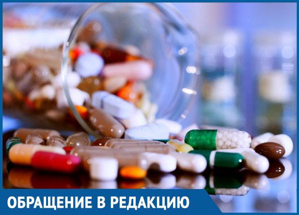 Что нужно сделать диабетикам Морозовска для получения бесплатных лекарственных препаратов
