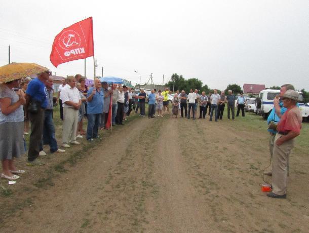 Вместо митинга против повышения пенсионного возраста в Морозовске прошло собрание
