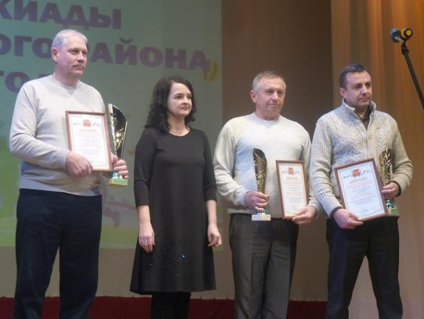 Главная спортивная интрига раскрыта: объявлены победители спартакиады Морозовского района в 2018 году