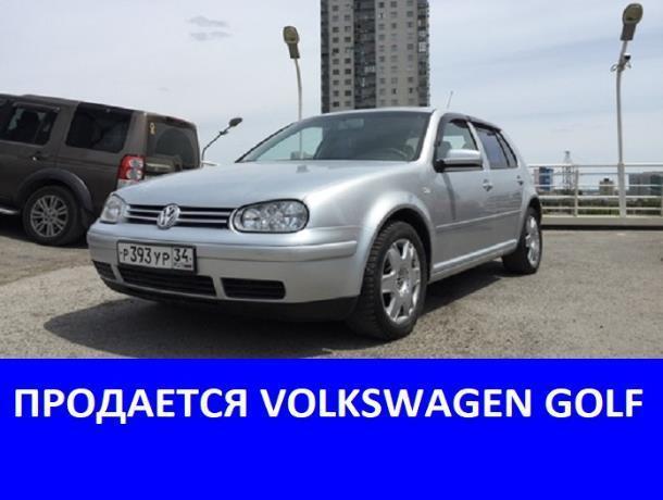 Продается пятидверный Volkswagen Golf