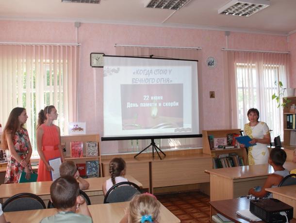 Час памяти «Когда стою у вечного огня…» провели в Детском отделе библиотеки имени Крупской в Морозовске