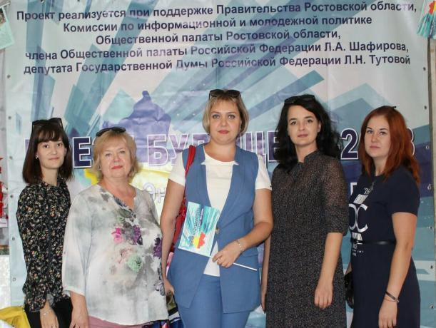 Морозовчане одержали очередную победу на областной олимпиаде в рамках акции «Поезд будущего»
