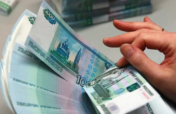 Морозовчане смогут вернуть свои деньги из Донхлеббанка