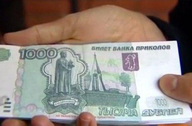 «Билеты банка приколов» вместо реальных денег положила в кассу сотрудница почты в Морозовске