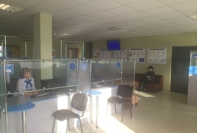 МФЦ Морозовска сообщает о начале приема заявок на налоговые льготы