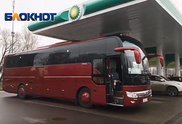 Поездки в Москву из Морозовска с комфортом: у «Авто-Тревел» обновился автопарк