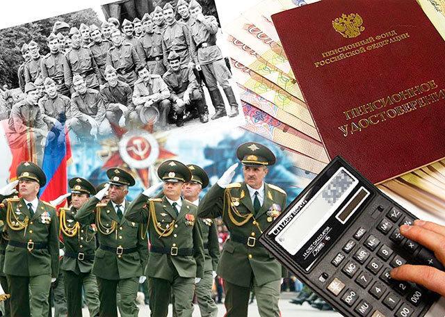 Транспортный налог для пенсионеров в 2017 году московская область