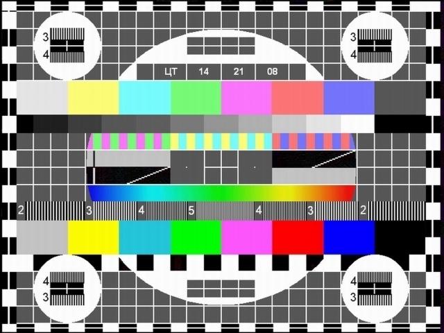 Отключения телерадиосигнала в Морозовске продлятся полторы недели