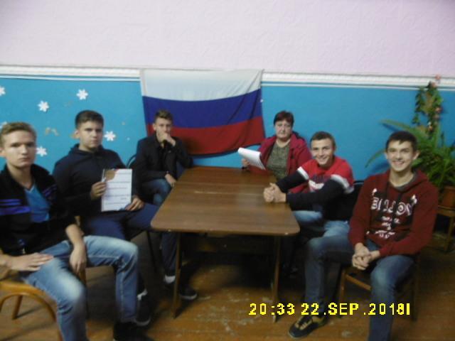 «Символы России»: историю флага, герба и гимна вспоминали в станице Вольно-Донской