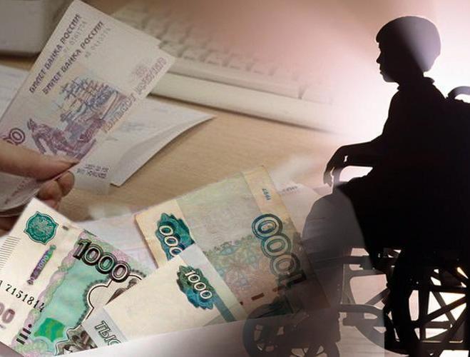 Целых 10 тысяч рублей в месяц будут платить родителям детей-инвалидов