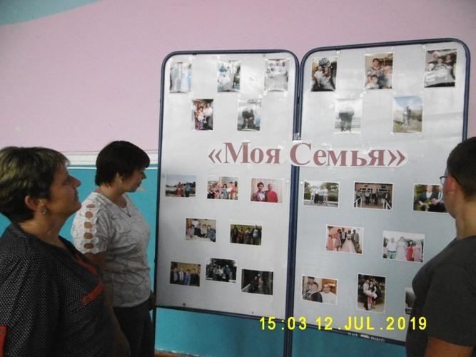 Выставку «Моя семья» показали в сельском доме культуры станицы Вольно-Донской