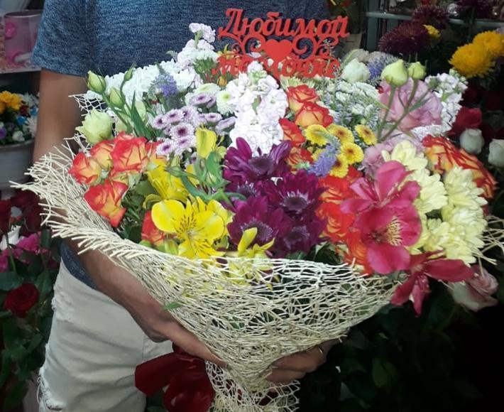 Хочешь заказать доставку цветов любимой мамочке? Заходи в Справочник