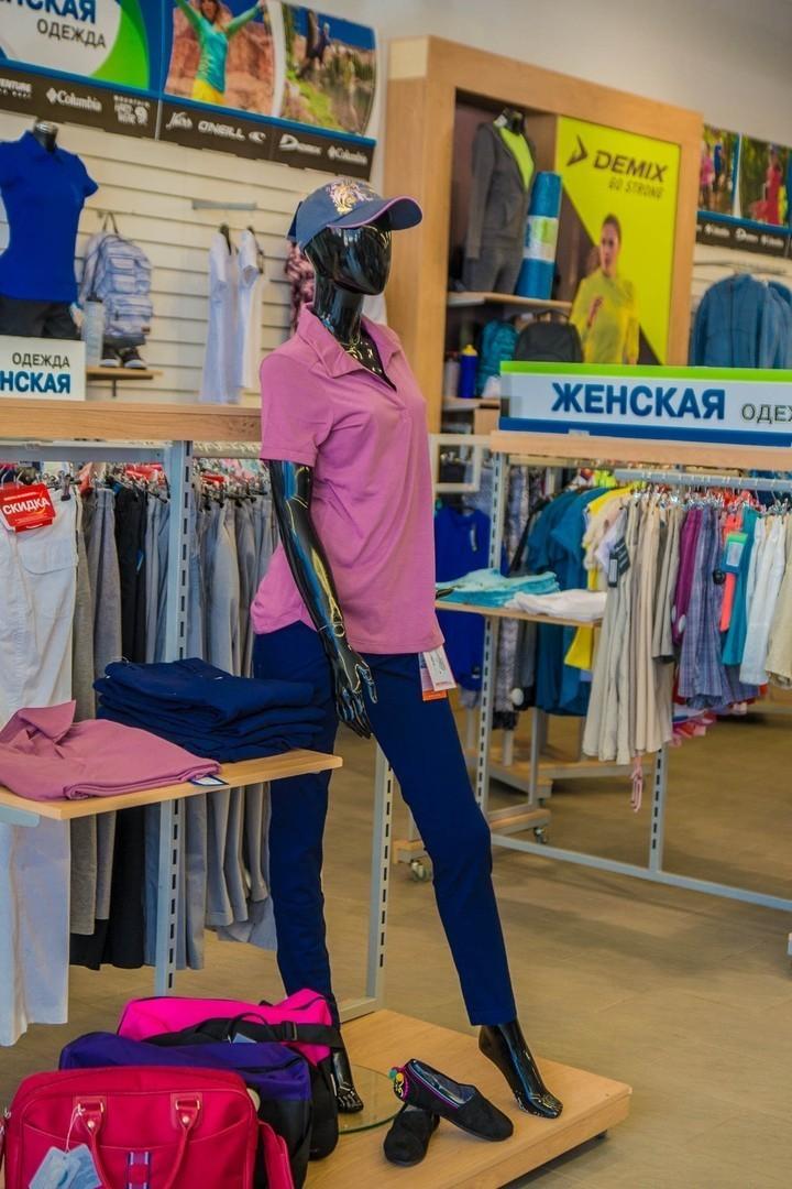 Ищешь комфортную одежду для спорта и прогулок? Заходи в Справочник