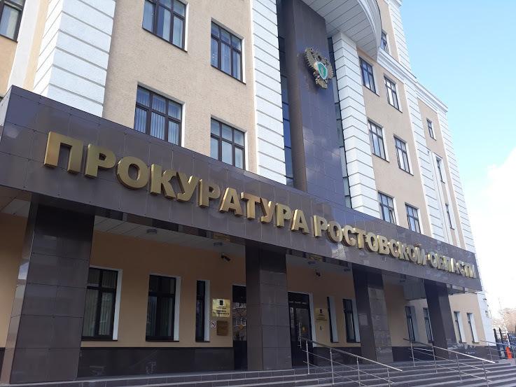 Прокуратура внесла представление в администрацию Морозовского района за нарушение требований закона о самоуправлении