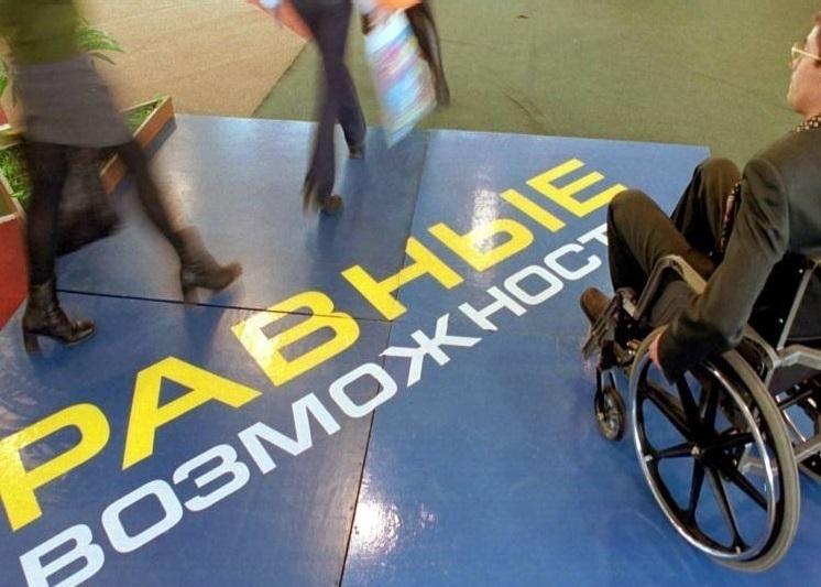 Вопрос-ответ: Какие профессии в Морозовске доступны для инвалидов 2 и 3 группы?