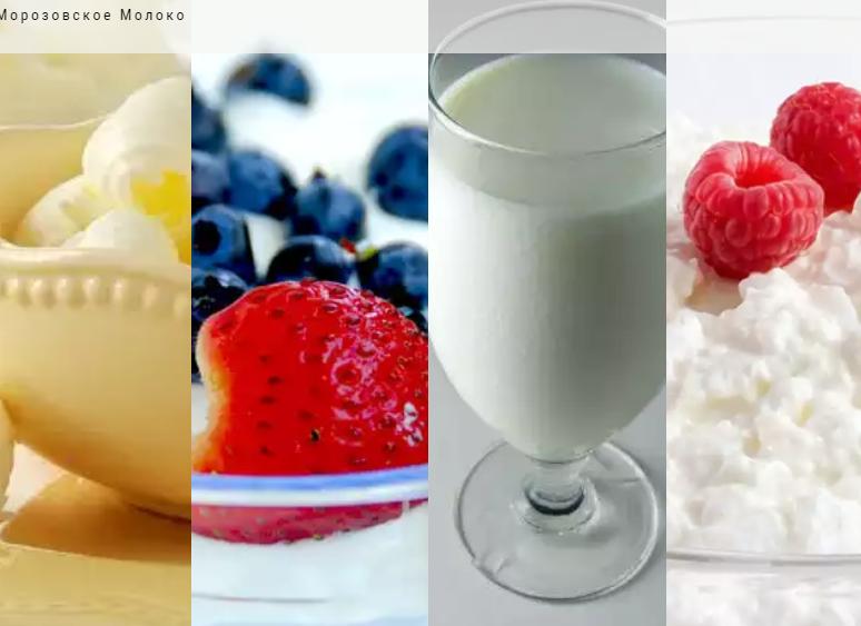 Компания «Морозовское молоко» планирует строительство крупного молокоперерабатывающего предприятия