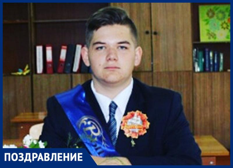 Родные поздравили Кирилла Осмоловского с Днем рождения